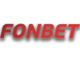 букмекерской конторы Фонбет